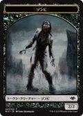 ゾンビ トークン/Zombie Token (MH1)