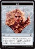 紋章【セラ】/Serra Emblem (MH1)