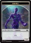 多相の戦士 トークン/Shapeshifter Token (MH1)