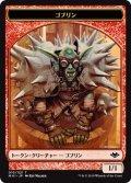 ゴブリン トークン/Goblin Token (MH1)