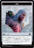 紋章【レン】/Wrenn Emblem (MH1)