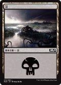 沼/Swamp 【Ver.4】 (M20)