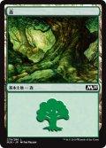 森/Forest 【Ver.3】 (M20)
