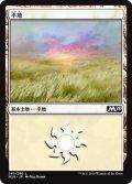 平地/Plains 【Ver.3】 (M20)