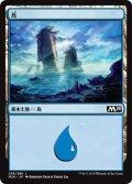 島/Island 【Ver.2】 (M20)