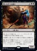 誓いを立てた騎士/Oathsworn Knight (ELD)《Foil》