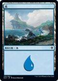 島/Island 【Ver.2】 (ELD)