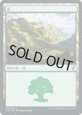 森/Forest 【Ver.1】 (C19)