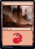 山/Mountain 【Ver.2】 (C19)
