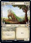 王国まといの巨人/Realm-Cloaked Giant (ELD)【ショーケース・フレーム】