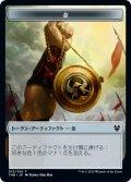 金 トークン/Gold Token (THB)