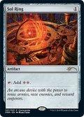 太陽の指輪/Sol Ring (MagicFest)