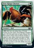 Free-Range Chicken (UND)