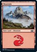 山/Mountain 【Ver.2】 (UND)
