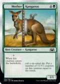 Mother | Kangaroo (UND)