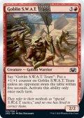 Goblin S.W.A.T. Team (UND)