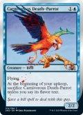 Carnivorous Death-Parrot (UND)