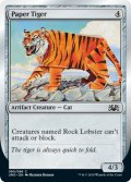 Paper Tiger (UND)