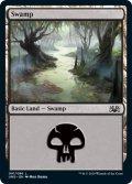 沼/Swamp 【Ver.2】 (UND)