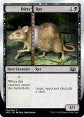 Dirty | Rat (UND)
