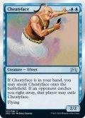 Cheatyface (UND)