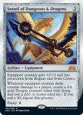 Sword of Dungeons & Dragons (UND)
