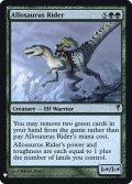 アロサウルス乗り/Allosaurus Rider (Mystery Booster)《Foil》