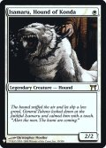 今田家の猟犬、勇丸/Isamaru, Hound of Konda (Mystery Booster)《Foil》