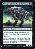 黒の夜明けの運び手/Bringer of the Black Dawn (Mystery Booster)《Foil》