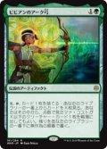 ビビアンのアーク弓/Vivien's Arkbow (Prerelease Card)