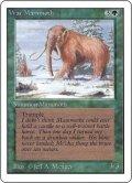 ウォー・マンモス/War Mammoth (2ED)