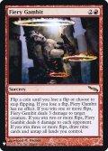 焦熱の計画/Fiery Gambit (Mystery Booster)《Foil》
