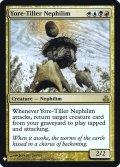 過去耕しのネフィリム/Yore-Tiller Nephilim (Mystery Booster)《Foil》
