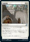 聖域封鎖/Sanctuary Lockdown (IKO)