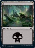 沼/Swamp 【Ver.3】 (IKO)