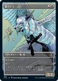 狐インコ/Vulpikeet (IKO)【ショーケース・フレーム】