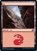 山/Mountain 【Ver.3】 (IKO)