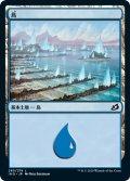 島/Island 【Ver.3】 (IKO)