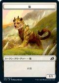 猫 トークン/Cat Token (IKO)