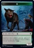 狼 トークン/Wolf Token (ELD)《Foil》