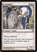 大天使/Archangel (Mystery Booster)