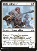 刃の教官/Blade Instructor (Mystery Booster)