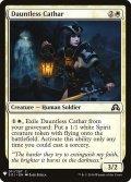 不屈の聖戦士/Dauntless Cathar (Mystery Booster)