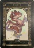 ドラゴン/Dragon 【Ver.2】 (Lius Lasahido Token) 【サインドカード】