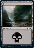 沼/Swamp 【Ver.3】 (M21)