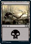 沼/Swamp 【Ver.1】 (M21)