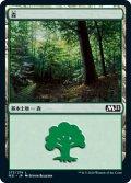 森/Forest 【Ver.2】 (M21)