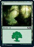 森/Forest 【Ver.3】 (M21)