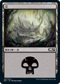 沼/Swamp 【Ver.2】 (M21)