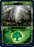 森/Forest  (M21)【ショーケース・フレーム】